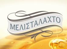 Melistalachto – Logo & Jar